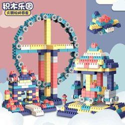 BỘ LEGO 520 CHI TIẾT giá sỉ