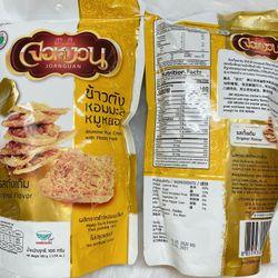 Cơm cháy chà bông Jornguan Thái Lan - Vị truyền thống thịt heo giá sỉ