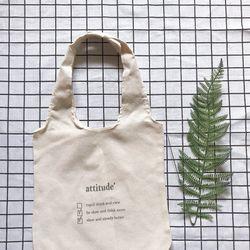 Túi đeo vai Attitude kiểu Nhật giá sỉ