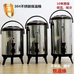 Bình ủ giữ nhiệt 8 lít hàng đẹp giá sỉ
