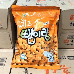 Snack bắp Upon Hàn Quốc gói 255gr giá sỉ
