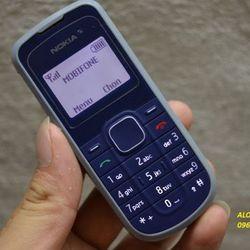 Điện thoại Nokia 1202 zin 1 SIM (KHÔNG PIN, KHÔNG SẠC) (xài pin 4C, 5C & sạc chui nhỏ) main zin giá sỉ