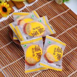 Bánh quy trứng muối 500gr đài loan giá sỉ