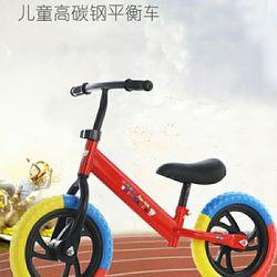 Xe đạp vận động mới giá sỉ