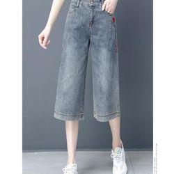Quần jeans ống suông giá sỉ