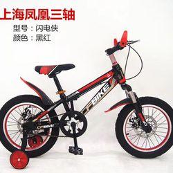 Xe đạp địa hình CF BIKE size 16 giá sỉ