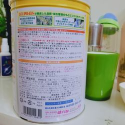 Sữa morigana số 9 (1-3t) giá sỉ