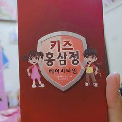 Hồng sâm cho bé Kids Red Gínen BabyTime của hãng SANGA giá sỉ