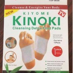 Miếng dán thải độc bàn chân giá sỉ