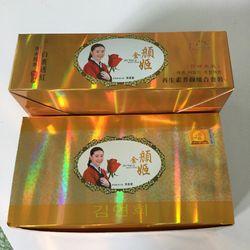 Nám cặp vàng Hàn quốc giá sỉ