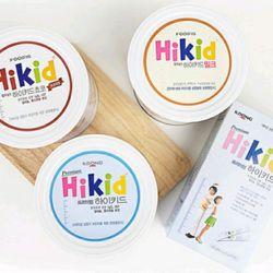 Sữa hikid tách béo(1-9t) giá sỉ