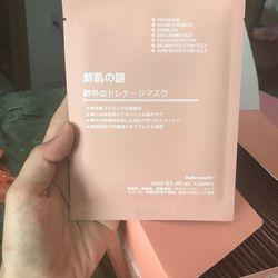 Mặt nạ nhau thai Nhật ( hộp 50 miếng) giá sỉ