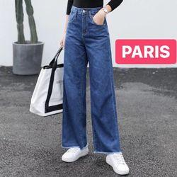 quần jeans nữ ống rộng giá sỉ giá sỉ