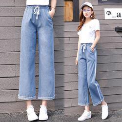 Quần Jean nữ thời trang thiết kế lưng cao, phối sọc duyên dáng NV0239 giá sỉ