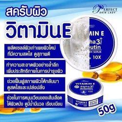 Tẩy tế bào chết vitaminE giá sỉ