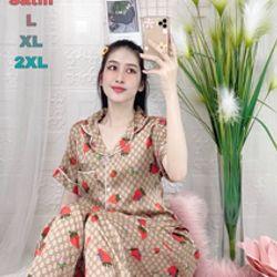 Bộ Pijama lụa satin quần dài tay ngắn đủ hình giá sỉ