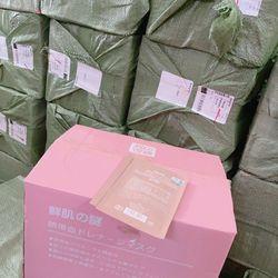 Mặt nạ nhau thai cừu tế bào gốc Rwine Beauty Nhật Bản giá sỉ