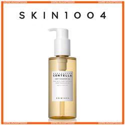 Skin1004 Dầu Tẩy Trang Skin1004 Madagascar Centella Cleansing Oil Làm Sạch Và Dưỡng Ẩm 200ml giá sỉ