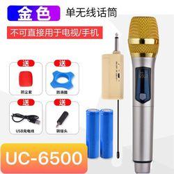 Micro Không Dây UC-6500 giá sỉ