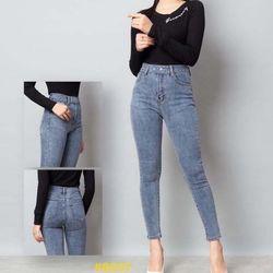 Quần Jean Nữ Lưng kiểu form ôm co giãn chuyên sỉ jean 2KJean giá sỉ