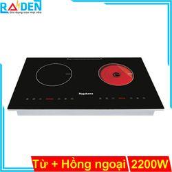 Bếp âm điện từ - hồng ngoại Nagakawa NAG1251 công suất 2200W giá sỉ