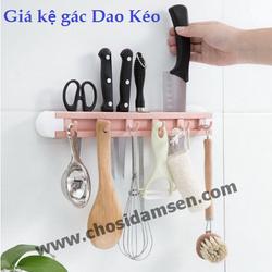 Giá kệ để dao kéo dán tường Kèm 6 móc treo đồ phòng bếp không cần khoan tường giá sỉ