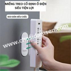 Bộ dụng cụ treo ổ cắm điện trượt chữ T siêu tiện dụng an toàn cho bé, giá đỡ các vật dụng gia đình giá sỉ