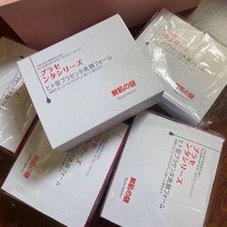 Ủ trắng nhau thai cừu ( hộp 50 gói) giá sỉ