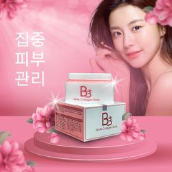 Kem Body B3 Hàn Quốc giá sỉ