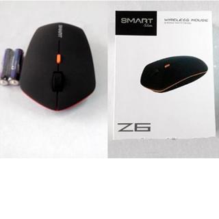 Chuột không dây smart z6 chính hãng fpt